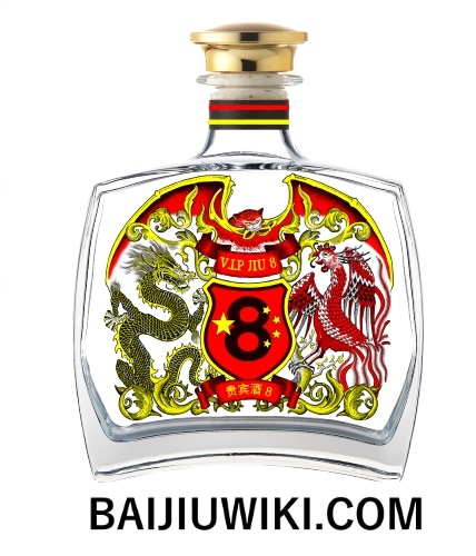 V.I.P Jiu 8 - The Imperial Baijiu